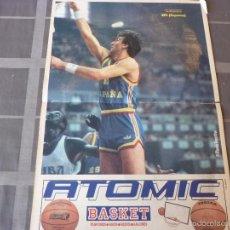 Coleccionismo deportivo: LOS SUPERPOSTERS MUNDOBASKET-1985- EPI (ESPAÑA) (47 X 31 CM). Lote 55913511