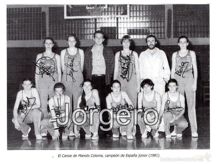BALONCESTO REAL CANOE N.C. CAMPEÓN ESPAÑA JUNIOR FEMENINO 1980-1981. RECORTE (Coleccionismo Deportivo - Carteles otros Deportes)
