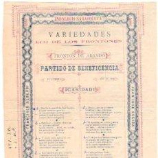 Coleccionismo deportivo: CARTEL PARTIDO DE BENEFICENCIA PELOTARIS. FRONTON ABANDO. BILBAO. AÑOS 1886-1887. Lote 56507088