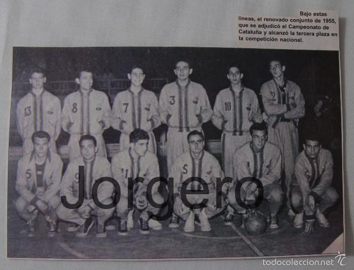 F.C. BARCELONA BALONCESTO. CAMPEÓN DE CATALUÑA 1954-1955. RECORTE (Coleccionismo Deportivo - Carteles otros Deportes)