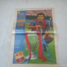 Coleccionismo deportivo: POSTER BARÇA BARCELONA FUTBOL. Lote 57653512