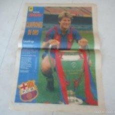 Coleccionismo deportivo: POSTER BARÇA BARCELONA FUTBOL. Lote 57653523