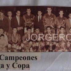 Coleccionismo deportivo: F.C. BARCELONA BALONCESTO PLANTILLA 1958-1959. CAMPEÓN DE LIGA Y COPA. RECORTE. Lote 58107576