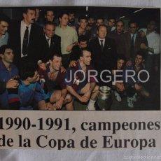 Coleccionismo deportivo: F.C. BARCELONA BALONMANO PLANTILLA 1990-1991. CAMPEÓN DE EUROPA. RECORTE. Lote 58107603