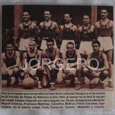 Coleccionismo deportivo: F.C. BARCELONA BALONCESTO. CAMPEÓN DE COPA 1942-1943. RECORTE. Lote 58110849