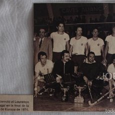 Coleccionismo deportivo: F.C. BARCELONA HOCKEY PATINES. CAMPEÓN DE EUROPA 1973-1974. RECORTE. Lote 58110864