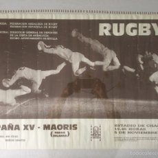 Coleccionismo deportivo: CARTEL HISTÓRICO RUGBY ESPAÑA - MAORIS 1988. CHAPINA SEVILLA. 70*59 CM. Lote 59640972