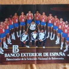 Coleccionismo deportivo: POSTER DE LA SELECCION ESPAÑOLA DE BALONCESTO. . Lote 122020798
