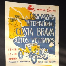 Coleccionismo deportivo: GRAN PREMIO INTERNACIONAL COSTA BRAVA. AUTOS VETERANOS AÑO 1963. TROFEO PEGASO. 48 X 33 CTMS.. Lote 65025635