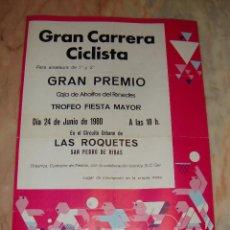 Coleccionismo deportivo: CARTEL CICLISMO GRAN CARRERA CICLISTA AMATEURS 1980 PUBLICIDAD CAIXA D'ESTALVIS DEL PENEDES. Lote 68081417