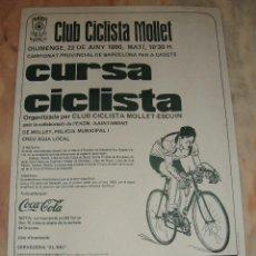 Coleccionismo deportivo: CARTEL CICLISMO CURSA CICLISTA MOLLET 1980 PUBLICIDAD COCA COLA CAIXA D'ESTALVIS DE SABADELL. Lote 68166349