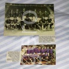 Coleccionismo deportivo: F.C. BARCELONA HOCKEY PATINES. LOTE 4 RECORTES PLANTILLAS CAMPEONAS. DISTINTOS AÑOS. Lote 71655075