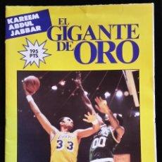 Coleccionismo deportivo: AMG-197_REVIPOSTER KAREEM ABDUL JABBAR, GRAN TAMAÑO. Lote 74179907