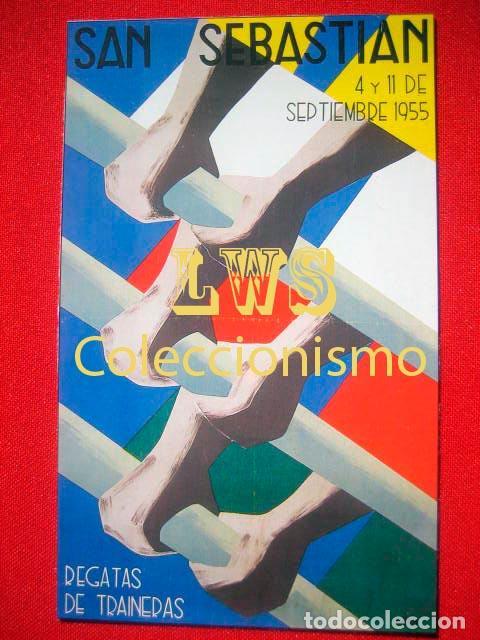 REGATAS DE TRAINERAS, SAN SEBASTIAN 1955, GIPUZKOA PUBLICIDAD IMÁGENES DEPORTES TRAINERAS PAIS VASCO (Coleccionismo Deportivo - Carteles otros Deportes)