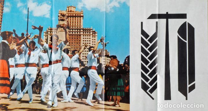 Coleccionismo deportivo: Cartel IV Demostración Sindical Juegos Deportivos 1 mayo 1963 - Foto 2 - 76973761