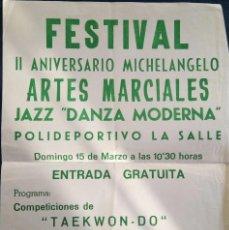 Coleccionismo deportivo: POSTE FESTIVAL ARTES MARCIALES 1978 (ENVÍO GRATIS). Lote 78154037