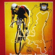 Coleccionismo deportivo: PEÑA CICLISTA AMPOSTA, III VUELTA A LA PROVINCIA DE TARRAGONA , PUBLICIDAD DEPORTES - BICICLETA S-1. Lote 80238933