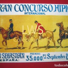 Coleccionismo deportivo: GRAN CONCURSO HÍPICO, SAN SEBASTIAN AÑO 1905 - PUBLICIDAD IMÁGENES - DEPORTES S-2. Lote 144791492