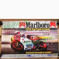 Coleccionismo deportivo: CARTEL DEL XXXVII GRAN PREMIO DE ESPAÑA 1987 JEREZ - MOTOS MOTOCICLISMO MARLBORO DEPORTE MOTO YAMAHA. Lote 83947752