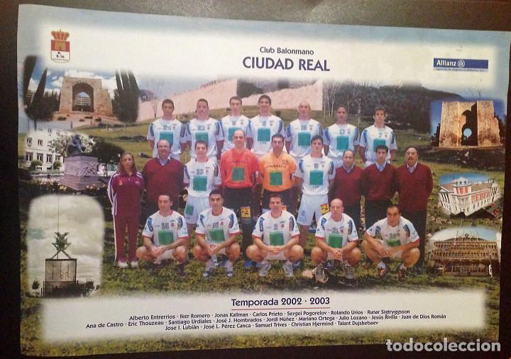 POSTER DEL MITICO BM CIUDAD REAL - BALONMANO - TEMPORADA 2002-2003 (Coleccionismo Deportivo - Carteles otros Deportes)