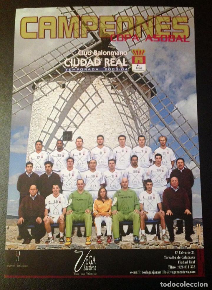 POSTER DEL MITICO BM CIUDAD REAL - BALONMANO - TEMPORADA 2003-2004 (Coleccionismo Deportivo - Carteles otros Deportes)