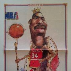 Coleccionismo deportivo: POSTER CARICATURA HAKEEM OLAJUWON NBA HOUSTON ROCKETS BASKET16. Lote 85290460