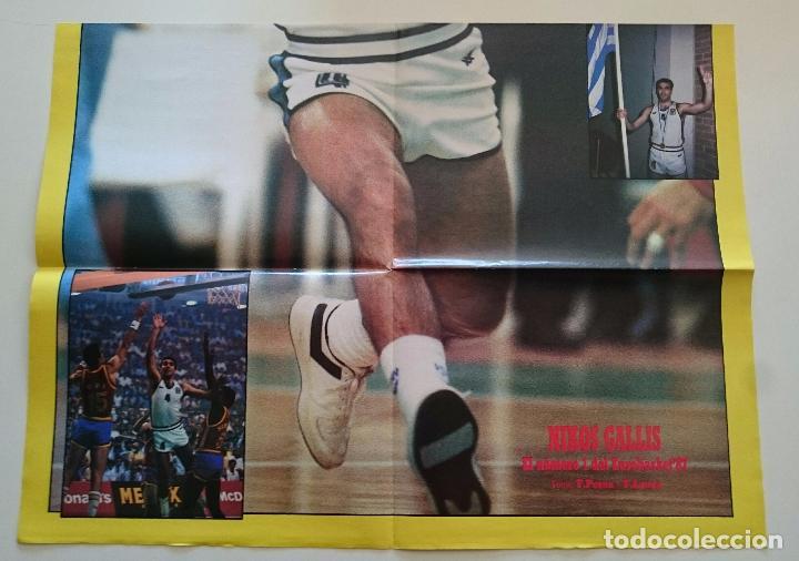 Coleccionismo deportivo: POSTER NICOS GALLIS BALONCESTO 1987 EUROBASKET DE GRECIA HELLAS SUPERBASKET - Foto 2 - 85291248