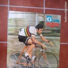 Collectionnisme sportif: POSTER DE CICLISMO DE 1974, CICLISTA EDDY MERCKX. 60 X 51 CM. DE LA REVISTA MIROIR DU CYCLISME.. Lote 85760576