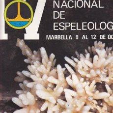 Coleccionismo deportivo: CARTEL IV CONGRESO NACIONAL DE ESPELEOLOGIA MARBELLA 1976. Lote 90343248