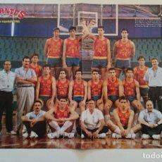 Coleccionismo deportivo: POSTER SELECCIÓN ESPAÑOLA DE BALONCESTO. Lote 91557290