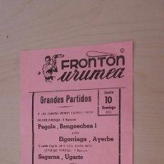 Coleccionismo deportivo: FRONTÓN URUMEA SAN SEBASTIÁN (10/6/1956). PARTIDOS DE REMONTE.. Lote 97908443