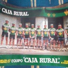 Coleccionismo deportivo: EQUIPO CICLISTA PROFESIONAL CAJA RURAL 1987-VUELTA ESPAÑA. Lote 98358179