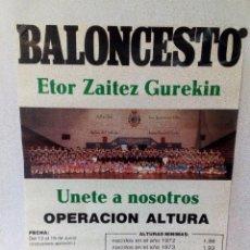 Coleccionismo deportivo: CAJA BILBAO CAMPAÑA OPERACIÓN ALTURA CARTEL ORIGINAL 68,5X48 CMS. Lote 243420625
