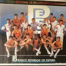 Coleccionismo deportivo: BALONCESTO. SELECCION NACIONAL DE BALONCESTO (A.1987). Lote 103006606