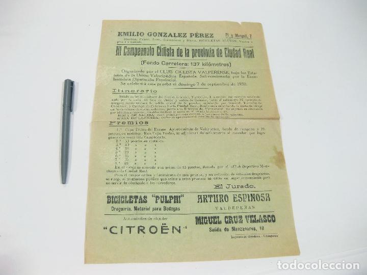 CARTEL DEL III CAMPEONATO CICLISTA DE LA PROVINCIA DE CIUDAD REAL. CLUB CICLISTA VALDEPEÑENSE 1930 (Coleccionismo Deportivo - Carteles otros Deportes)