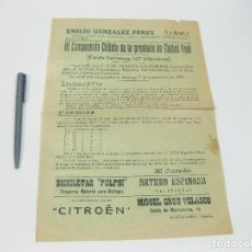 Coleccionismo deportivo: CARTEL DEL III CAMPEONATO CICLISTA DE LA PROVINCIA DE CIUDAD REAL. CLUB CICLISTA VALDEPEÑENSE 1930. Lote 108733303