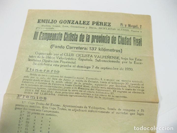 Coleccionismo deportivo: CARTEL DEL III CAMPEONATO CICLISTA DE LA PROVINCIA DE CIUDAD REAL. CLUB CICLISTA VALDEPEÑENSE 1930 - Foto 2 - 108733303