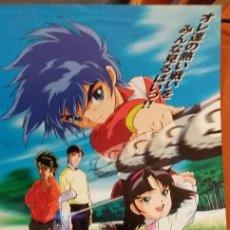 Coleccionismo deportivo: F-289-FOLLETO PUBLICIDAD TELEVISIÓN JAPONESA ANIME DE GOLF DAN DOH!!. 2004 - MUY MUY RARO.. Lote 108924203