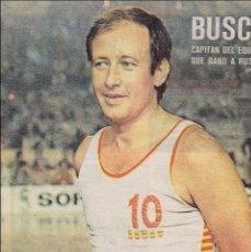 Coleccionismo deportivo: BALONCESTO ( BASKET ): PÓSTER DE BUSCATÓ. AÑOS 70. Lote 108332479
