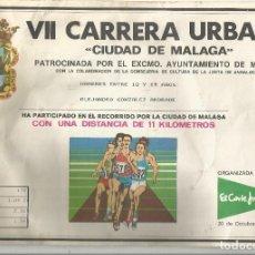 Coleccionismo deportivo: VII CARRERA URBANA CIUDAD DE MALAGA 1985 . Lote 113277459