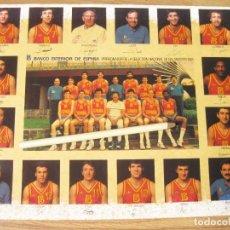 Coleccionismo deportivo: CARTEL PEGATINA DE LA SELECCIÓN NACIONAL DE BALONCESTO DE 1985 - BANCO EXTERIOR DE ESPAÑA. Lote 115462099