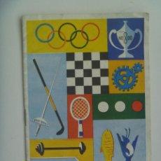 Coleccionismo deportivo: PEQUEÑO CARTEL DE LA 1 ª SEMANA DEPORTIVA . SEVILLA, 1958. Lote 122147183