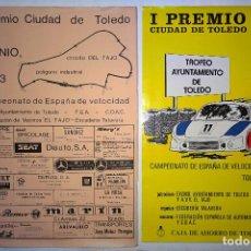 Coleccionismo deportivo: DOS CARTELES DEL I GRAN PREMIO CIUDAD DE TOLEDO 5 JUNIO 1983 CAMPEONATO DE ESPAÑA DE VELOCIDAD. Lote 130024279