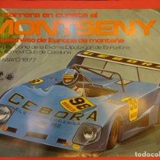 Coleccionismo deportivo: CARTEL ORIGINAL CARRERA EN CUESTA AL MONTSENY. MAYO 1977. 60 X 44 CTMS. EBC. Lote 137318982