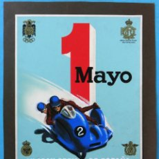 Coleccionismo deportivo: CARTEL MOTO CLUB CAMPEONATO DEL MUNDO 1955, MONTJUICH , PINTADO A MANO GRANELL , PINTURA ORIGINAL. Lote 138711262