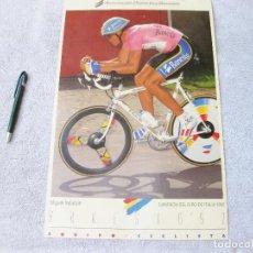 Coleccionismo deportivo: CARTEL MIGUEL INDURAIN. ASOCIACIÓN DEPORTIVA BANESTO. 1992. TARJETA POSTAL.. Lote 139609862