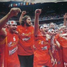 Coleccionismo deportivo: POSTER SELECCIÓN ESPAÑOLA DE BALONCESTO JAPÓN 2006; Y DIARIO MARCA. Lote 143188858
