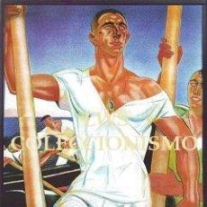 Coleccionismo deportivo: SAN SEBASTIAN - GRANDES REGATAS DE TRAINERAS A REMO 1930 - PUBLICIDAD IMÁGENES DEPORTES. Lote 144150222