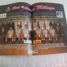 Coleccionismo deportivo: POSTER CLUB BALONCESTO MALAGA. UNICAJA. DIARIO SUR.. Lote 147099710
