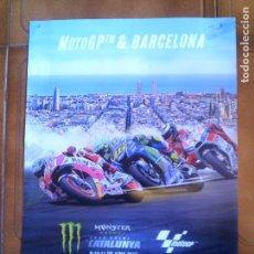 Coleccionismo deportivo: POSTER DEL GRAN PREMIO DE MOTO GP AÑO 2017 MIDE ,42 X 30. Lote 148664542